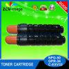 Toner Cartridge for Canon NPG-50 GPR-34 C-EXV32