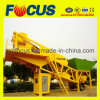 Yhzs75 Mobile Ready Mixed Concrete Plant with Sicoma Mixer