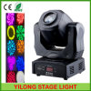 Cheap Lumen Moving Head 35W LED Christmas Light