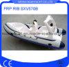 Sxv570b Semi Rigid Boat with Fiberglass Hull PVC Inflatable Tube