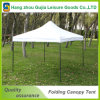 Wholesale Pop up Collapsible Gazebo Tent