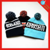 Winter Knitted Sport Beanie with Pattern