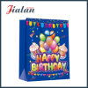 Good Quality 210g White Card Custom Cheap Paper Candy Bag