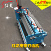 PVC/PU Conveyor Belt Finger Punching Machine