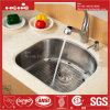 "23-1/2""X18-1/8"" Stainless Steel D Shape Under Mount Single Bowl Kitchen Sink"