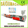 Single Screw Extruder HDPE Double Wall Corrugated Pipe Machine
