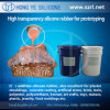 Two Component Silicone Rubber for Rapid Prototyping with Slow Shrinkage