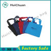 Popular Custom Non Woven Gift Bag, Foldable Large Non Woven Shopping Bag