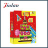 New 2016 Design - 3D Birthday Cake Shopping Gift Paper Bag