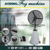 "26"" Remote Control Industry Mist Fan (FZS-P750A)"