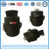 PA66 Nylon Material Class C R=160 Vane Wheel Volumetric Water Meter