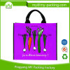 Factory Supply Cheap Price Recyclable PP Woven Shopping Bags