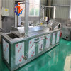 Reasonalble Design Advance Professional Nuts Food Batch Frying Machine