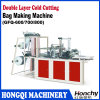 4lines Double Layers Cold Cutting Bag Making Machine