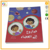 Full Color Child Softcover Book