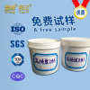 Ebs Dispersant / Ethylene Bis Stearamide