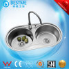 Round Shape Double Basin Stainless Steel Kitchen Sink (BS-8005-201P)