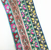 New Design Colorful Trimming Lace Tape for Clothes