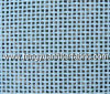 Polyester Plain Weaving Mesh in Paper Making
