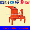 New Type Fine Crushing of Vertical Complex Crusher