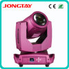 2r Moving Head Beam 120W