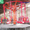 New Amusement Park Spet Jet Swing Ride for Sale