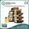 Full Automatic Multi-Colors Flexo Printing Machine (CE)