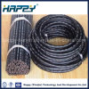 SAE J1401 High Pressure Car Brake Hydraulic Rubber Hose