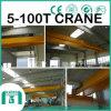 2016 Shengqo 5t 10t 20t 30t 50t 100t Double Girder Bridge Crane for Industry Application