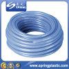Good Quality PVC Garden Water Hose