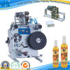 Semi-Automatic Round Bottle Glue Labeling Machine for Orange Oil (GH-Y100)