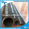 4sp High Pressure Rubber Hose