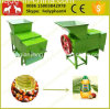 Palm Oil Milling Machine/Palm Oil Mill