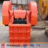 Yuhong Small Jaw Crusher for Small Quarry Equipments