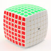 Moyu 8X8 Cube White 8 Layers Speed Puzzle
