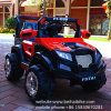 Wholesale Kids Electric Electric Toy Car