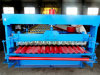 Corrugated Galvanized Zinc Roof Sheet Making Machine