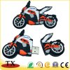 Cool Motorcycle Shape USB with USB Flask