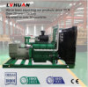 China Coal Power Plant Mine Coal Gas Electric Generator