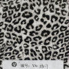 Yingcai Black Leopard Hydrographics Film Water Transfer Printing Paper