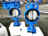 API 150lb Ductile Iron Butterfly Valve with Electric Actuator