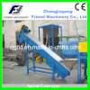 PP PE Film Recycling Spiral Conveyor