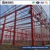Hot Sale Steel Structure Factory Plant Steel Frame Building