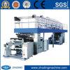 Dry Laminating Machine (WQ)