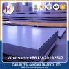 SUS420 Stainless Steel Coil Plate