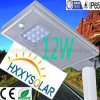 All in One LED Solar Street Light 12W
