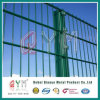 High Quality 868 Double Wire Mesh Fence/Twin Wire Mesh Panel Cheap Price