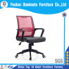 Swivel Mesh Staff Task Computer Chair