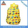 Hot Sale Yellow Student Animals Print Cartoon School Kids Bag