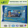 Antibacterial Baby Wet Tissues Non Alcohol Organic Baby Wipes